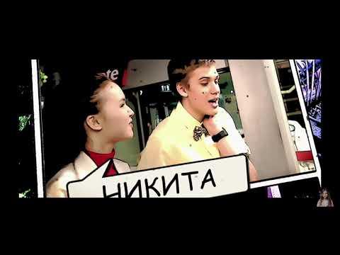 Клип Арины Даниловой (Я Не Твоё Кино) подписаться на канал Арины Даниловой!