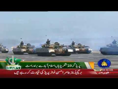 Pakistani Al-Khalid and Al-Zarrar Tanks | 23rd March 2017 Parade