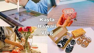 (ENG) 하와이 VLOG : 아이패드 악세사리 리뷰, 한국 택배, 가을 식탁, 솔트워터 샌들