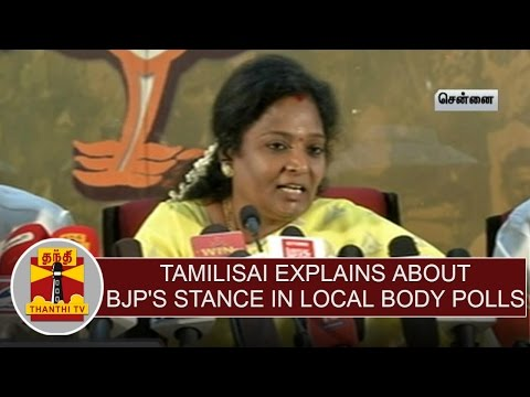 Tamilisai Explains about BJP's stance in Local body election | Thanthi TV