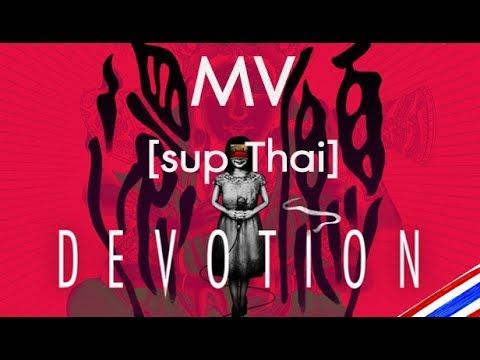 Devotion Song MV - Lady of the Pier (Du Mei Shin) [ SUB THAI] #1