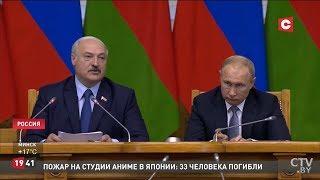 Лукашенко - Западу: Поаккуратнее с правами человека, демократией и прочей критикой!