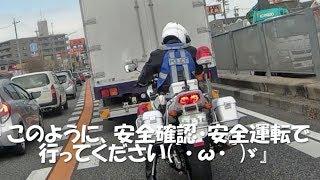 1秒の動作で『白バイには敵わない』一瞬の動画 | Daily Observation in JAPAN | 059