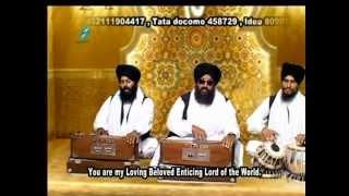 Laal Laal Mohan Gopal   Bhai Lakhvinder Singh Ji Hazuri Ragi