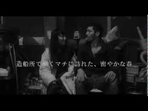 映画『星座』予告編