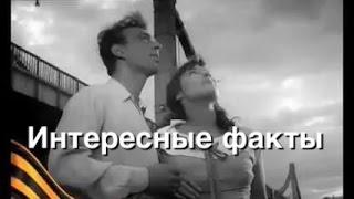 6 интересных фактов, о фильме ,,Летят Журавли''