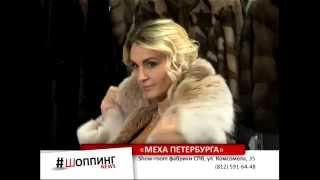 видео Распродажа норковых шуб в СПб. Купить меховые изделия со скидкой