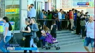 """Сотрудники и посетители торгового центра """"Ярмарка"""" были эвакуированы из здания"""