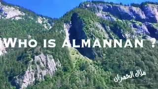 هو از الرحمن - who is alrhman | سامي يوسف