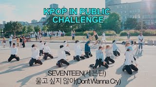 [EAST2WEST] Dancing Kpop in Public Challenge:  SEVENTEEN(세븐틴) - 울고 싶지 않아(Don