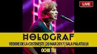 Смотреть клип Holograf - Ochii Tăi