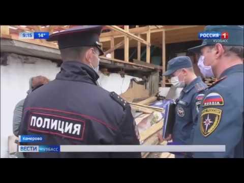 Кузбассовцев накажут за нарушения правил обращения с огнём