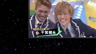 キスマイBUSAIKU!? 2016年10月17日 161017 内容:横浜の人気スポットで...