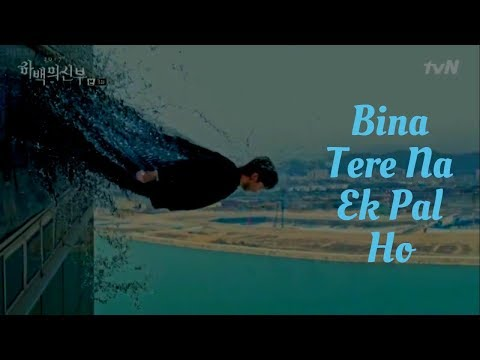 Bina Tere Na Ek Pal Ho || Sad Song || Love Song || Korean Mix|| Ya Ali Raham Ali