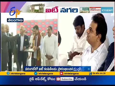 BVR Mohan Reddy Speech | at Inauguration of | Cyient Centre | Warangal | Live