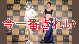 女優の佐藤仁美が17日、都内で行われた「ライザップ新CM記者発表会」に...