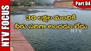 Water Crisis In Hyderabad | Shortage As Reservoir Levels Drop | Special Focus | Part 4