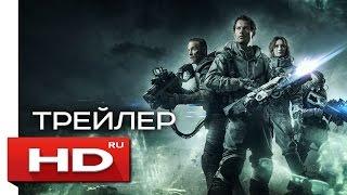Спектральный - Русский Трейлер (2016)