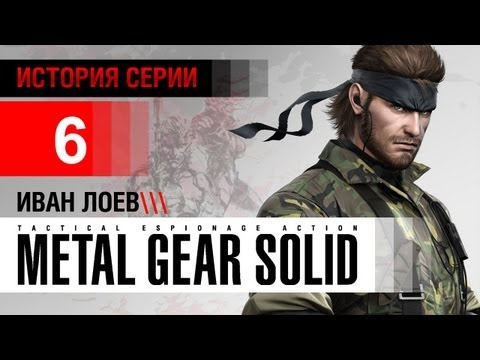 Metal Gear Solid 4 Guns of the Patriots - Gameplay Trailer 1 - JP - PS3