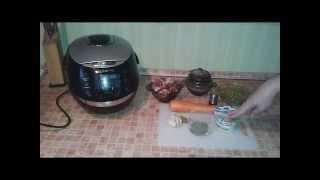 Вкусные видео рецепты - куриные сердечки в сметане в мультиварке