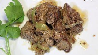 Жареная куриная печень / Chicken liver | Видео Рецепт