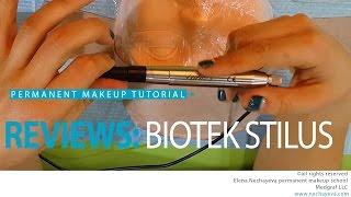 Biotek VS Goochie review/ Биотек или Гучи? Обзор
