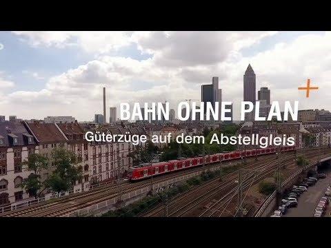 Bahn ohne Plan - Güterzüge auf dem Abstellgleis - HD | ZDF 2017