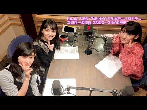 HELLO! DRIVE! -ハロドラ- 道重さゆみ・上國料萌衣・川村文乃#30