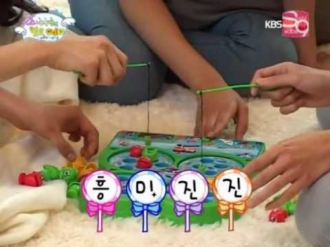 Yoona vs Seohyun - Fishing Game