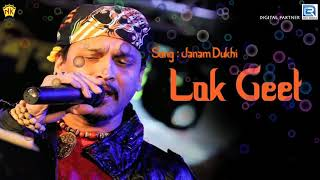 Zubeen Garg New Hit Song Janam Dukhi Mahapapi Assamese Lokogeet Devotional Song RDC Assamese.mp3