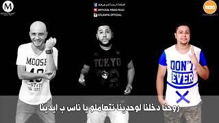 الدخلاوية وقصة مندرة بحري فيلو وتوني وشاعر الغية