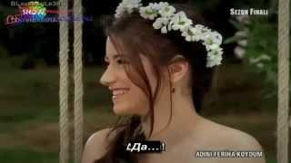 Свадьба Эмира и Ферихи Финал