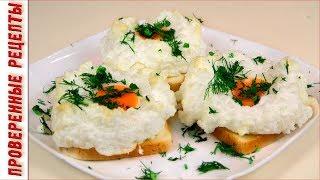 Супер Завтрак Яйца Орсини | Scrambled eggs Orsini