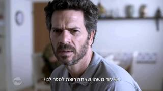 Kfulim  Campaign Ben