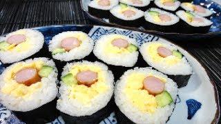 Sushi Rolls (For children) Recipe