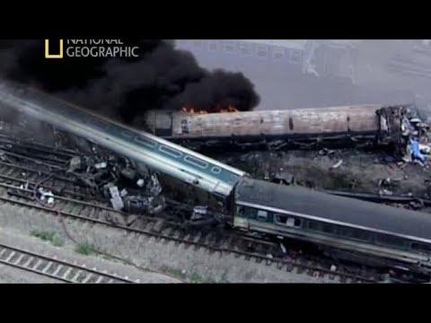 Секунды до катастрофы «ПАДДИНГТОНСКАЯ АВАРИЯ» S-48 National Geographic HD