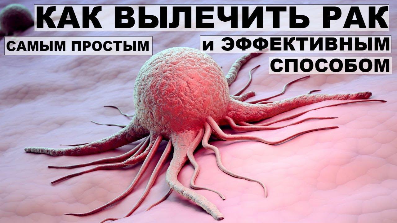 Схема лечения небактериального простатита