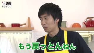 """藤崎マーケットが"""" スパイシーチキンとクリームチーズの生春巻き""""の作り..."""