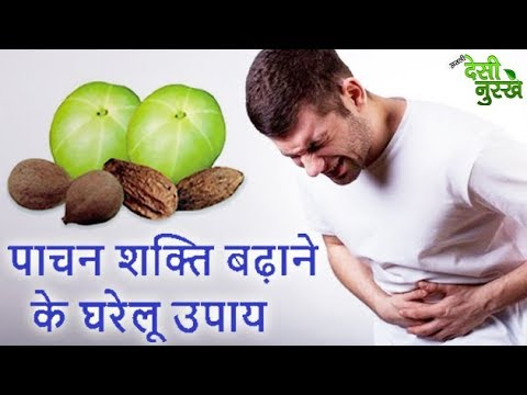 चश्मा छुड़ाने के लिए घरेलु उपाय–How to improve eyesight & Remove Eye Glasses/Contact Lens from Eyes from YouTube · Duration:  2 minutes 12 seconds