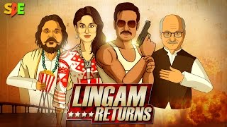 SINGHAM RETURNS SPOOF || SHUDH DESI ENDINGS ||