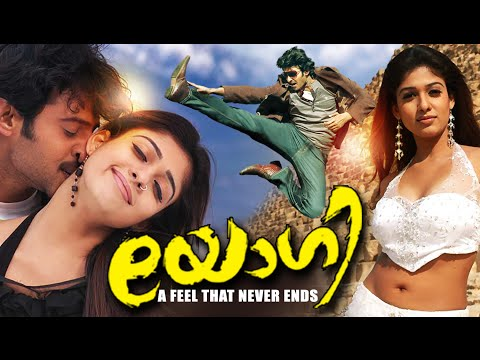 Malayalam Full Movie 2016 New Releases YOGI | Action Movie | Prabhas Movies In Malayalam Dubbed