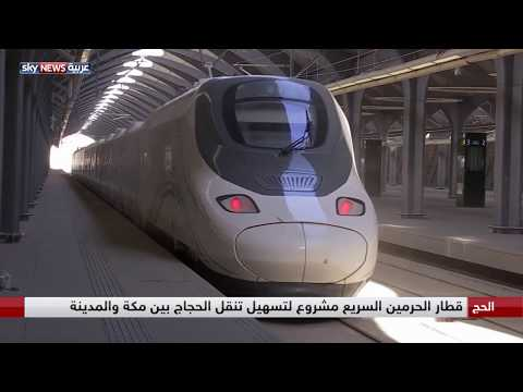 قطار الحرمين السريع سيخدم 60 مليون مسافر في العام  - نشر قبل 19 دقيقة