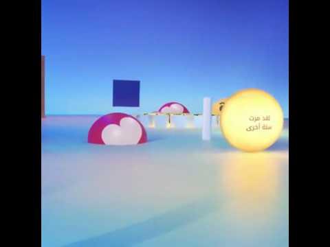 Baixar Younes chakir - Download Younes chakir | DL Músicas