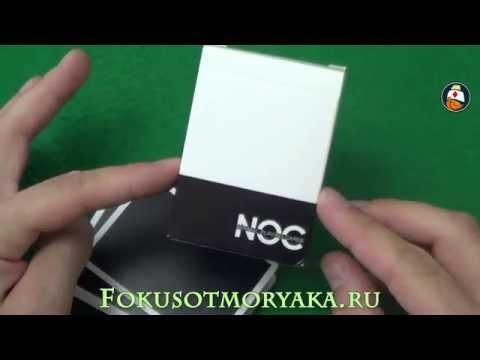 Обзор Колоды Карт NOC V2 Black Edition. Где Купить Карты для Фокусов? Playing Cards Deck Review