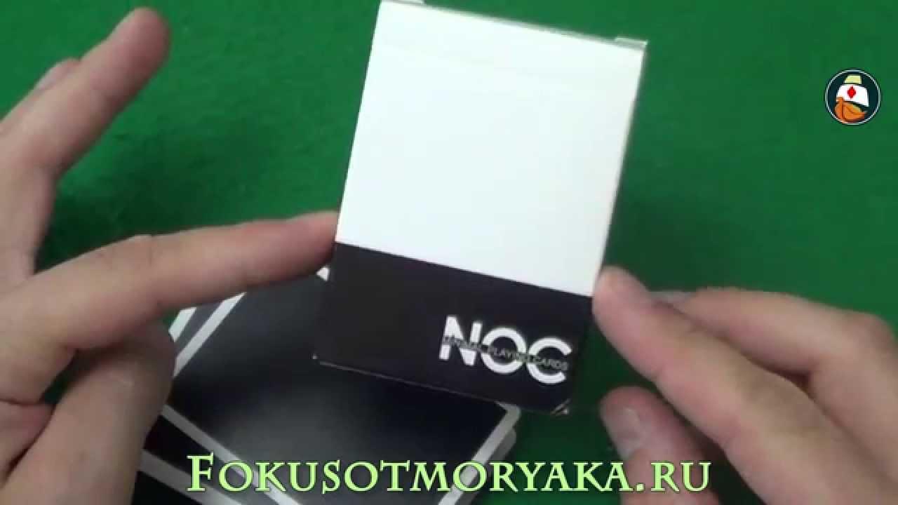 Красивые дизайнерские игральные карты. Любите удивлять друзей?. Необычные подарочные игральные карты – это то, что вы ищете!. В нашей.