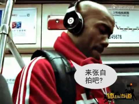 A Typical Day of Stephon Marbury in Beijing CBA
