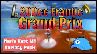 MKWII Variety Pack 200cc Franitc GP Tomb Cup