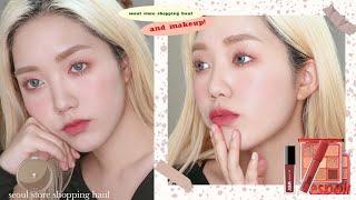 ?서울스토어 하울 & 뽀얀 로지핑크 메이크업 seoul…