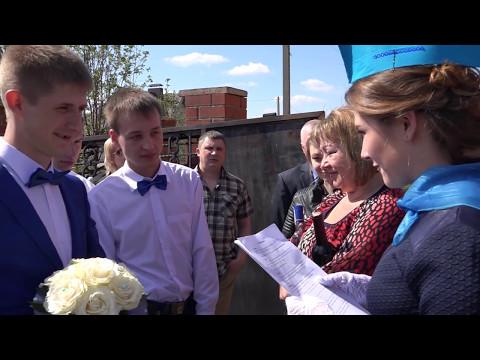 Выкуп невесты — сценарий смешной современный