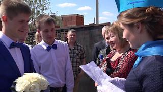 видео Современный сценарий выкупа невесты в частном доме